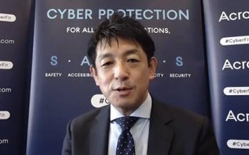 アクロニス・ジャパン パートナーのサービス事業者化を支援 画像