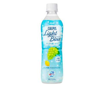 「『CALPIS』Light Blue」 砂糖不使用の新しい「カルピス」