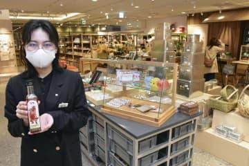 近鉄百貨店本店にオープンする台湾の食材や雑貨を扱う「神農生活」の売り場=8日、大阪市