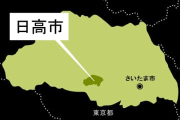 詐欺で300万円被害=日高市