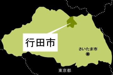 容疑の3人逮捕=行田市