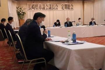 国への要望事項をまとめた県市議会議長会の総会=松浦シティホテル