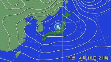 10日(土)午後9時の予想天気図