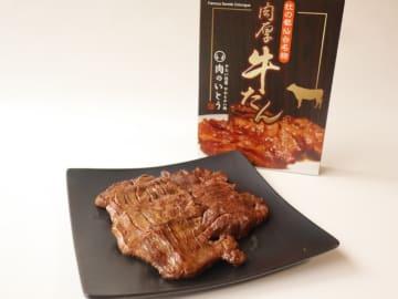 仙台の老舗精肉店『肉のいとう』の牛タンお取り寄せ|肉厚やわらか! 画像