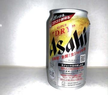 「生ジョッキ缶」「やきそば牛丼」「Trello」 新年度初めに注目のアレコレ