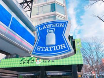 ローソンの「ふわふわスイーツ」がカフェレベルで美味しい。これで248円って値段おかしいよ… 画像