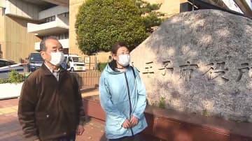 高齢者へのワクチン接種スタート「孫に会いたい」東京・八王子市で接種後に聞いた期待と不安 画像