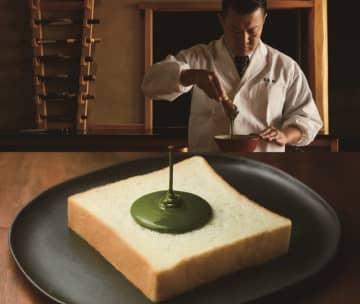 高級食パン専門店 銀座に志かわと日本料理の名店くろぎがコラボした「抹茶みつ」新発売 画像