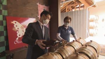 全国初 国産木材のワイン樽 山梨県丹波山村
