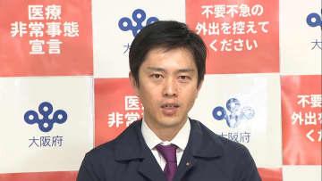 大阪で初の1000人超感染…吉村知事「減少しなければより強い緊急事態宣言が必要」