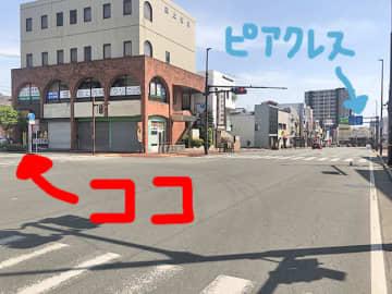 【移転 Open・東区東本町】あの人気のライス焼きが健軍にやってきた! 画像