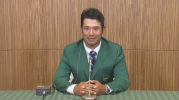 「すごいことをした」マスターズ初制覇の松山英樹選手がグリーンジャケットで凱旋会見 次なる目標は 画像