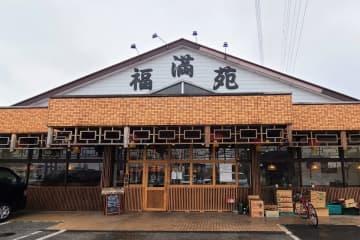 ハイコスパなランチ出す「福満苑」 ラーメン+炒飯+中華バイキングの衝撃価格