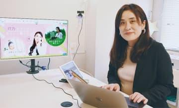 大倉山の企業 ITスキルを無償提供 女性の雇用・活躍支援 横浜市港北区 画像