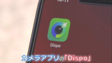 毎朝9時に撮影した写真が完成 朝が楽しみになる最新カメラアプリ「Dispo」 画像