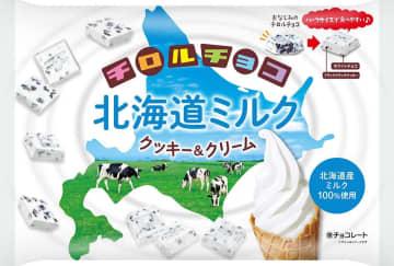 【チロル】北海道ミルクにザクザクのクッキー!クッキー&クリーム絶対おいしいじゃん。 画像