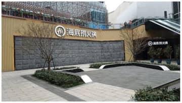 パナソニック、北京瀛海智能自動化科技が「新おかず配膳システム」を開発 画像