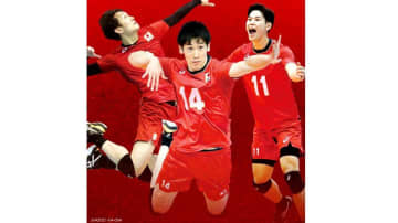 悲願のメダル獲得へ『バレーボール日本代表 国際親善試合 ~東京チャレンジ2021~日本vs中国(男子... 画像