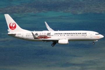JTA、特別塗装機「首里城」運航終了 15カ月間にわたり活躍