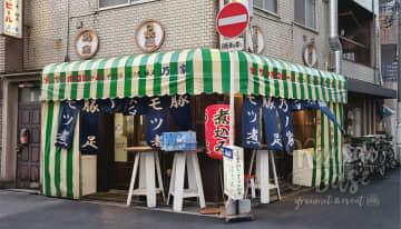 大阪・大正駅すぐそば!本店・分店・おでんに焼き鳥など安くてうまい人気のレトロな立ち飲み居酒屋でコスパ... 画像