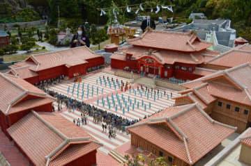 栃木に「首里城」よみがえる 25分の1の大きさ 東武ワールドスクウェアで一般公開