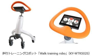 パナソニック、施設向け「歩行トレーニングロボット」のサービスを提供 画像