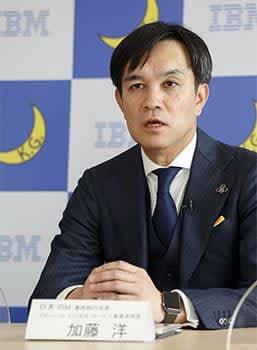 日本IBMと関西学院大学、「AI活用人材育成プログラム」を企業や自治体にオンラインで提供 画像