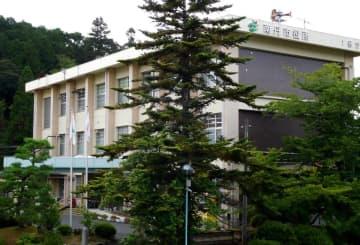 京都府南丹市役所