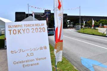 東京2020オリンピック聖火リレーの準備が進む名護市民会館=4月30日、名護市民会館前