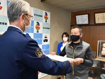 中島良典署長から感謝状を受け取る永井恒さん(右)=多治見署