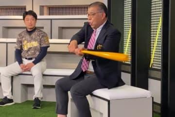 DAZNオリジナルコンテンツ「野球トレンド研究所」に掛布雅之氏が登場【写真:編集部】