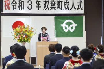 東京電力福島第1原発事故後、初めて町内で開かれた福島県双葉町の成人式=1日午後