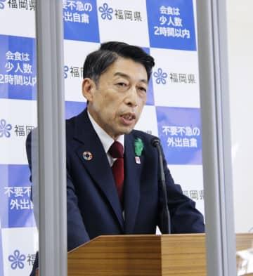 福岡県庁で記者会見する服部誠太郎知事=1日午後