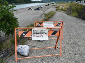 河川敷入り口に設置されたバーベキューの自粛を呼びかける看板=美濃市前野