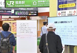 地震の影響で止まった新幹線の運転再開を待つ利用客=1日午前11時35分、福島市・JR福島駅