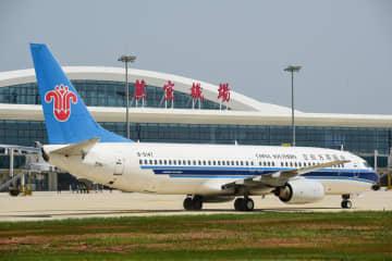 ニュース画像:蕪湖宣州空港が開港 安徽省