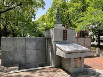 横浜大空襲の犠牲者を悼む平和祈念碑。毎年5月29日に犠牲者の氏名と年齢を刻んだ銘板を公開している=横浜市中区の大通り公園