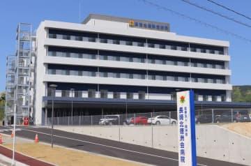 長与町に移転し、町内唯一の救急病院となる長崎北徳洲会病院