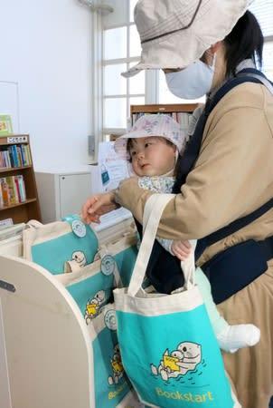 絵本3冊を入れて、袋のまま貸し出される「赤ちゃんパック」=燕市立吉田図書館