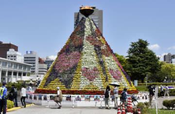 「ひろしまフラワーフェスティバル」で平和記念公園に設置された「花の塔」=3日午後、広島市