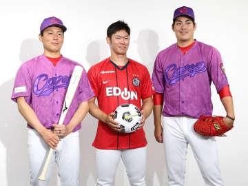 広島とJ1広島のチームカラーを反映した共同記念ユニホーム=3日、マツダスタジアム