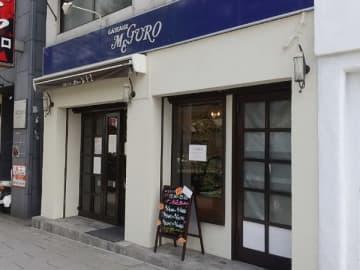 仙台の老舗フランス菓子店「ガトーめぐろ」のケーキにうっとり