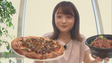 新作ピザにワンコインローストビーフなどGW限定特別価格のお得なテイクアウトメニュー 画像