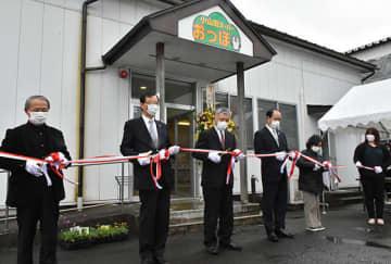 関係者や来賓がテープカットで開店を祝った「小山田スーパーおっほ」