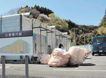 解体作業が進む大船渡市立根町の仮設公舎