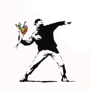 仮想通貨決済の対象となるバンクシーの作品「愛は空中に」(サザビーズ提供・共同)