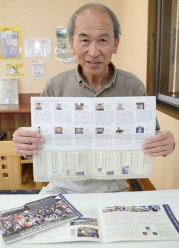 「備前福岡の市」15周年を記念したリーフレット。市の歩みや出店者の思いを紹介している