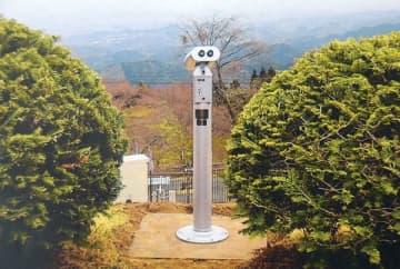 堂平天文台「星と緑の創造センター」に設置された望遠鏡(ときがわ町提供)