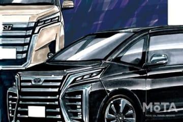 トヨタ 4代目新型ヴォクシー・ノア 予想イメージイラスト[2022年発売!?] ※イラストは独自調査によるイメージであり実際と異なる場合があります
