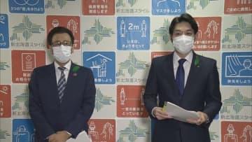 道、札幌対象の「まん延防止」措置適用を午後要請